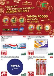 tamda-foods
