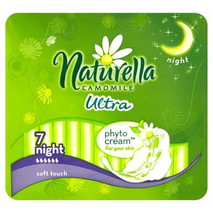 Naturella Camomile Ultra night hygienické vložky s jemnou vůní 7 ks